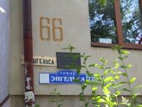 Железноводск, улица Энгельса, дом 66. многоквартирный дом