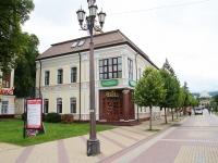 Кисловодск, Курортный б-р, дом 3
