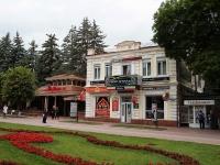 Кисловодск, Курортный б-р, дом 6
