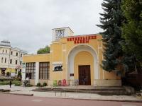 Кисловодск, Курортный б-р, дом 8