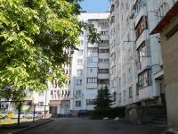 Кисловодск, Победы пр-кт, дом 83