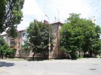 Кисловодск, Куйбышева ул, дом 62