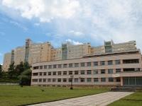 Кисловодск, Куйбышева ул, дом 66