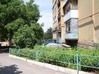 Кисловодск, Куйбышева ул, дом 79
