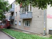 улица Горького, дом 13. многоквартирный дом