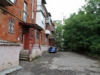 улица Горького, дом 32. многоквартирный дом