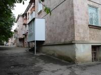 улица Горького, дом 38. многоквартирный дом