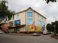 Кисловодск, Кутузова ул, дом 2