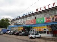 Кисловодск, Розы Люксембург ул, дом 50