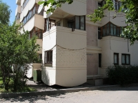 Кисловодск, Набережная ул, дом 9