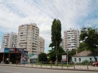 Кисловодск, Набережная ул, дом 11