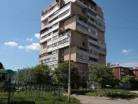 Кисловодск, улица Чайковского, дом 30. многоквартирный дом