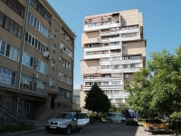 Kislovodsk, Chaykovsky st, 房屋30