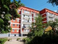 Кисловодск, улица Чайковского, дом 32. многоквартирный дом