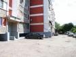 Кисловодск, Чайковского ул, дом32