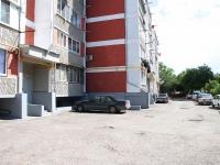 Kislovodsk, Chaykovsky st, 房屋32