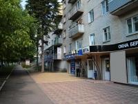 Пятигорск, Юлиуса Фучика ул, дом 1