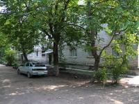 Пятигорск, Юлиуса Фучика ул, дом 7