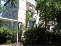 Пятигорск, Московская ул, дом 64