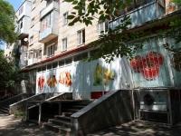 Пятигорск, Московская ул, дом 74