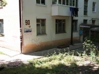 Пятигорск, Московская ул, дом 90