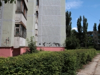 Пятигорск, Московская ул, дом 20