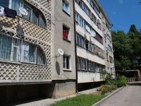 Пятигорск, Московская ул, дом 50