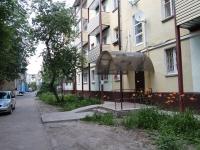 Пятигорск, Орджоникидзе ул, дом 7