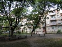 Пятигорск, Орджоникидзе ул, дом 9