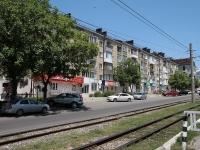 Пятигорск, Орджоникидзе ул, дом 15