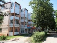 Пятигорск, Орджоникидзе ул, дом 2