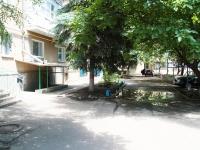 Пятигорск, Свободы пр-кт, дом 67