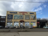 Пятигорск, торговый центр Строитель, улица Ессентукская, дом 27З