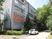 Пятигорск, Украинская ул, дом 46