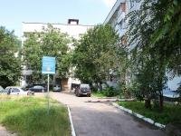 Пятигорск, Пирогова ул, дом 12