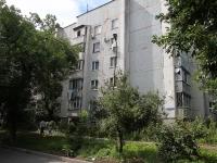 Пятигорск, улица Пирогова, дом 12. многоквартирный дом