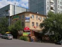 Пятигорск, улица Пирогова, дом 17. многоквартирный дом