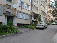 Пятигорск, Пирогова ул, дом 20