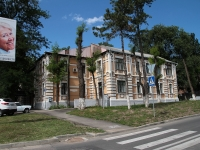 Пятигорск, улица Пирогова, дом 22. больница