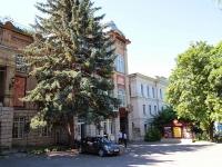 Кирова проспект, дом 17. театр Оперетты