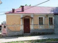 Пятигорск, Кирова пр-кт, дом 53