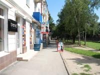 Пятигорск, Кирова пр-кт, дом 61