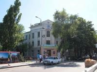 Пятигорск, Кирова пр-кт, дом 63