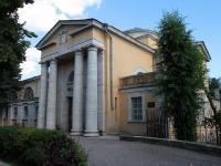 Пятигорск, Кирова пр-кт, дом 67