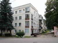 Пятигорск, Соборная ул, дом 7