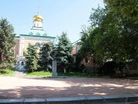 Пятигорск, Соборная ул, дом1А