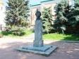 Пятигорск, Соборная ул, памятник