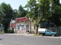 Пятигорск, Октябрьская ул, дом 32