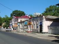 Пятигорск, Октябрьская ул, дом 66