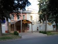 Пятигорск, Дзержинского ул, дом 39